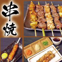 鳥亭串焼と一品料理